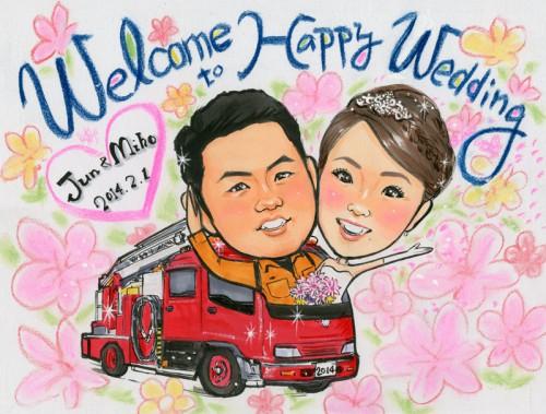 消防車入りの似顔絵ウェルカムボード 背景お花