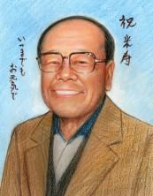 色鉛筆肖像画タイプ、リアルタッチ似顔絵、米寿祝い