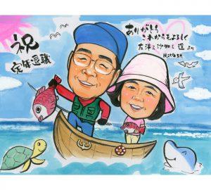 釣りをしてるご両親還暦お祝い似顔絵