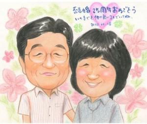 結婚記念のご両親パステルタッチ似顔絵