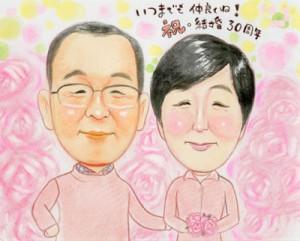 結婚祝いのご両親の似顔絵