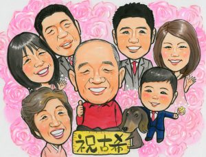 古希のお祝いの似顔絵、家族に囲まれて