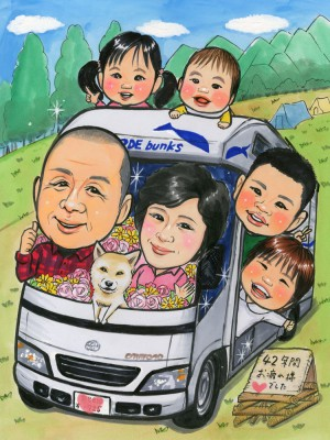 キャンピングカーに乗った家族の似顔絵