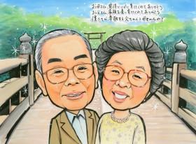 伊勢神宮背景のご両親の似顔絵