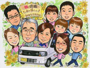 車に乗った家族に囲まれた定年退職お祝いの似顔絵