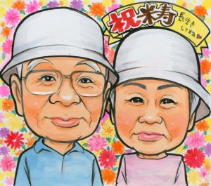 米寿お祝いのご夫婦の似顔絵