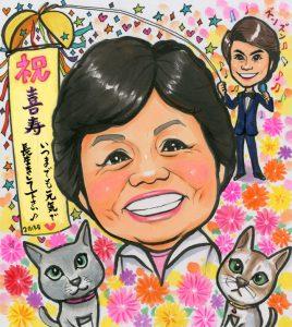 猫と一緒の喜寿のお祝いの似顔絵