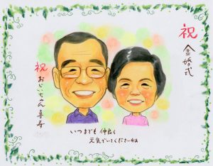 ご夫婦の似顔絵 寄せ書き色紙