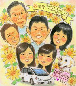 車、ペット入り家族と一緒の似顔絵