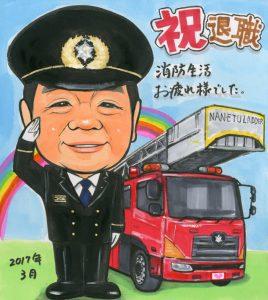 消防車と消防士さん似顔絵