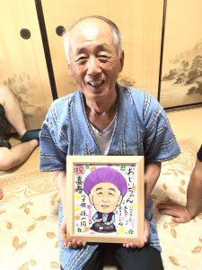 喜寿のお祝いのお父様と似顔絵
