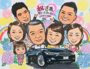 車入り退職祝いの家族に囲まれた似顔絵