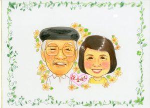 ご夫婦の結婚お祝い似顔絵入り寄せ書き色紙