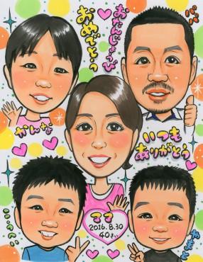 奥様の誕生日お祝いに家族の似顔絵