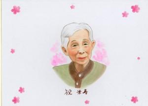 米寿のお祝いのリアルタッチ似顔絵、寄せ書き色紙