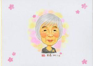 米寿のお祝いの似顔絵入り寄せ書き色紙